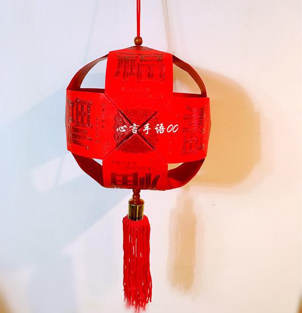 新年的时光匆匆溜走,新的一年宝贝们都可以收到许多的红包! 那么空壳的红包是随手扔掉还是收藏起来呢? 不如让我们将红包变成漂亮的大灯笼! 宝贝们、带上爸爸妈妈一起把废弃物品变成神奇的灯笼!  活动时间:2018年3月3日 下午3点-5点 活动对象:4岁或以上亲子家庭(仅限树华新生) 活动地址:广州市天河大丰路18号汇景新城营区F栋 报名方式:成功报名后,老师会24小时内与您取得电话联系,告知更具体坐车方式。  欢迎妈妈们,携带宝贝参与。新的一年树华美术祝大家:心想事成、万事如意!
